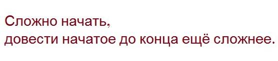 StroiLenta.ru