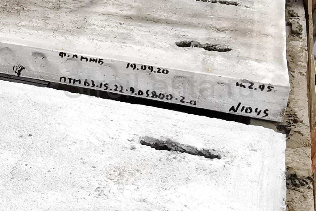 маркировка плит перекрытия птм расшифровка